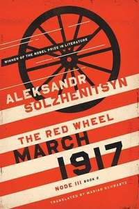 The Red Wheel Node III Book 2: March 1917 (published November 2019)